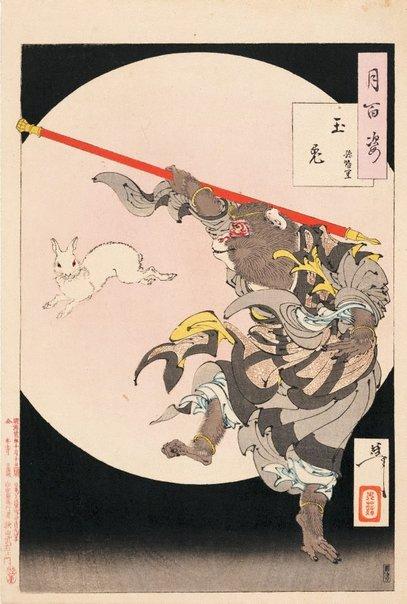 Yoshitoshi Tsukioka Jade Rabbit - Sun Wukong 1839-1892
